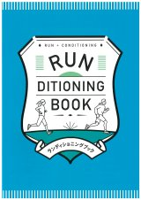 RUNDITIONING BOOK