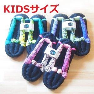 画像: ふっくら布ぞうり KIDS(18〜20cm) 東北復興支援!